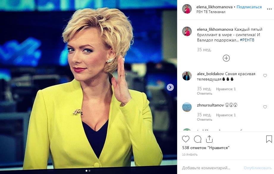 Елена Лихоманова ее биография и личная жизнь